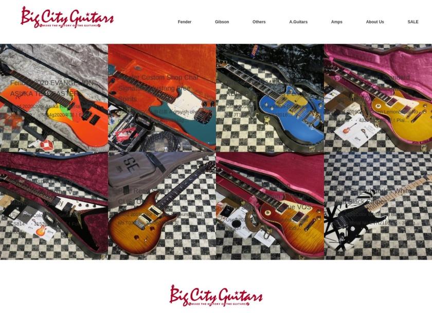 Big City Guitars