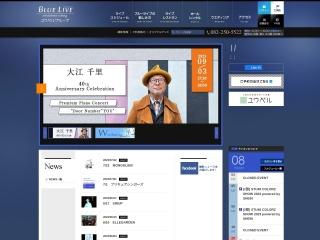 BLUELIVE HIROSHIMA