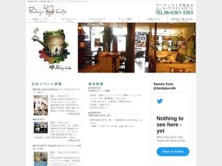 Bodaiju Cafe'