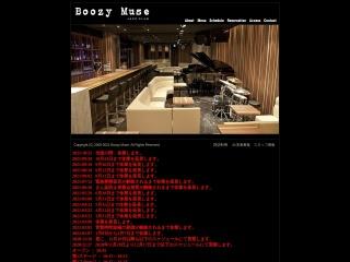 Boozy Muse