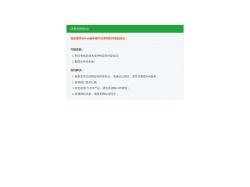 Mancomunidad De Euskera De Bortziriak S.c. - Opiniones de alumnos -