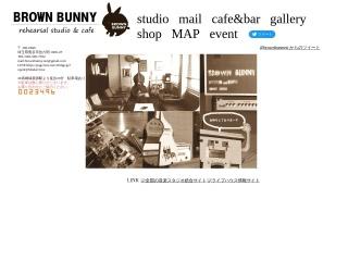 BROWN BUNNY STUDIO