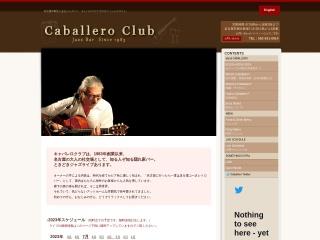 名古屋 CABALLERO CLUB