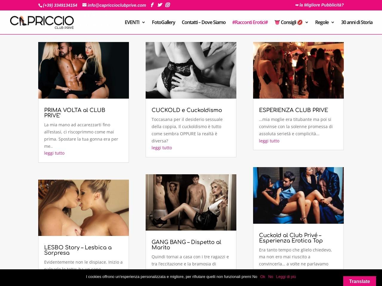 capriccio-club-milano-racconti-erotici