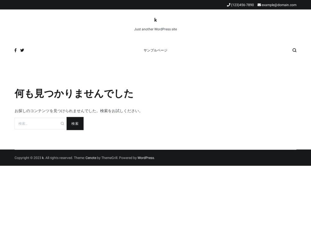 探偵社Caution