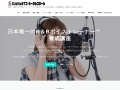 ChihiRoボイス・ボーカルスクール