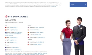 Visit us at www.china-airlines.com