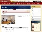 台東区生涯学習センター 音響スタジオ