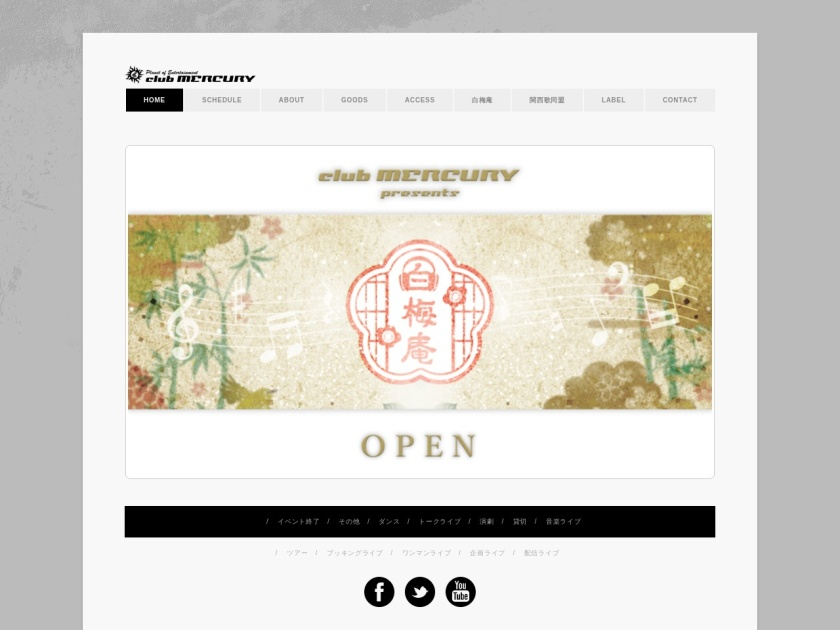 大阪club MERCURY