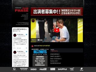 高田馬場 CLUB PHASE