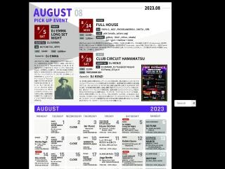 浜松 Planet Cafe
