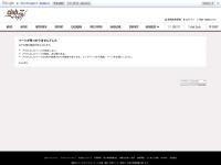 「VisUnite」:バーティカルプラットフォーム「VisUnite」、2月度マンスリーランキング公開!!