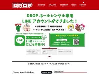 心斎橋CLUB DROP