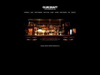 仙台CLUB SHAFT