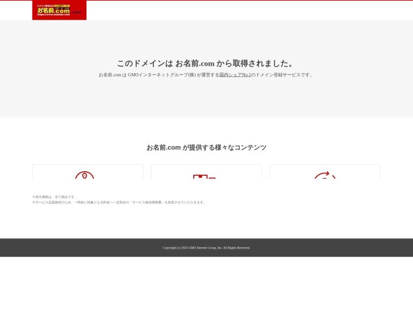 札幌COLONY