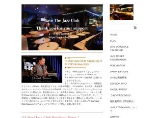 札幌 LIVE&BAR D-Bop