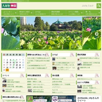 http://www.daisuki-kanda.com/