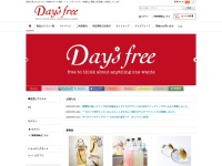 DAY'S FREE