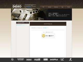 渋谷DeSeO