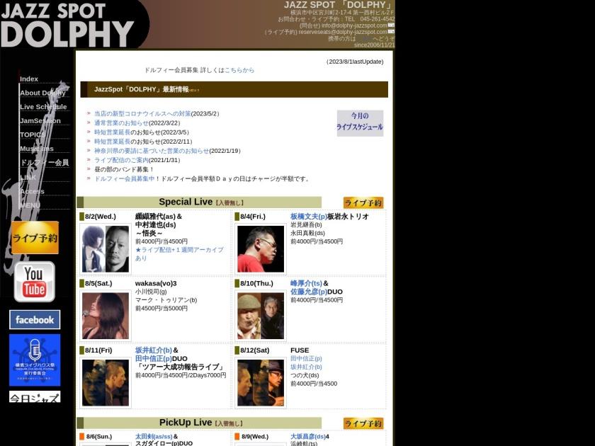 横浜DOLPHY