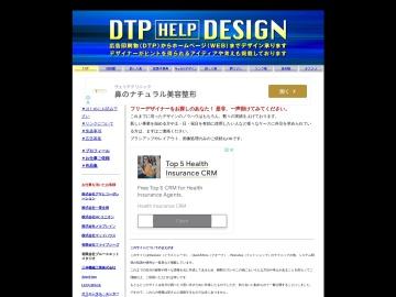 DTP HELP DESIGN