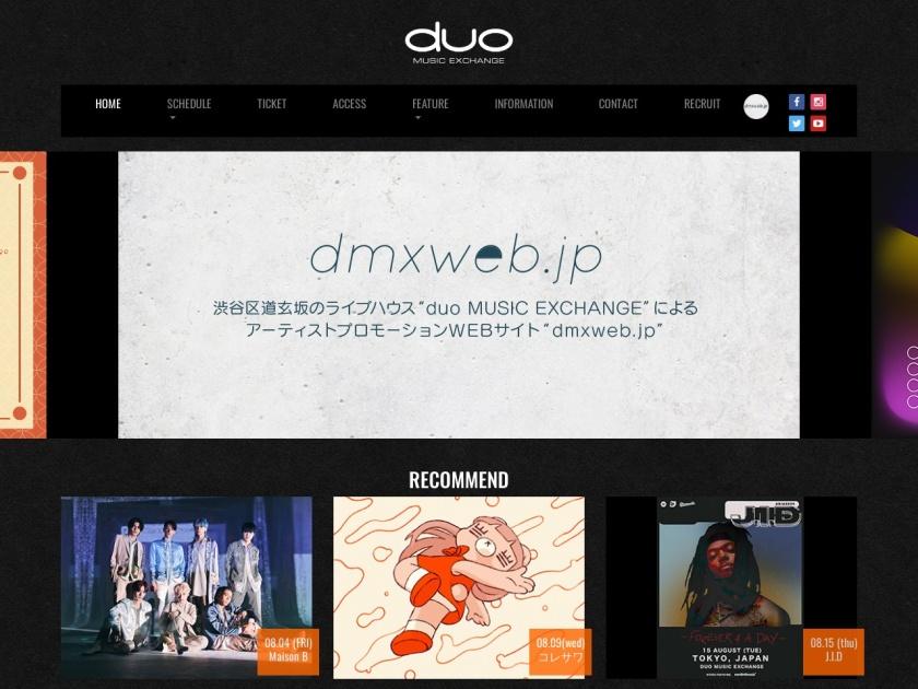 渋谷DUO MUSIC EXCHANGE
