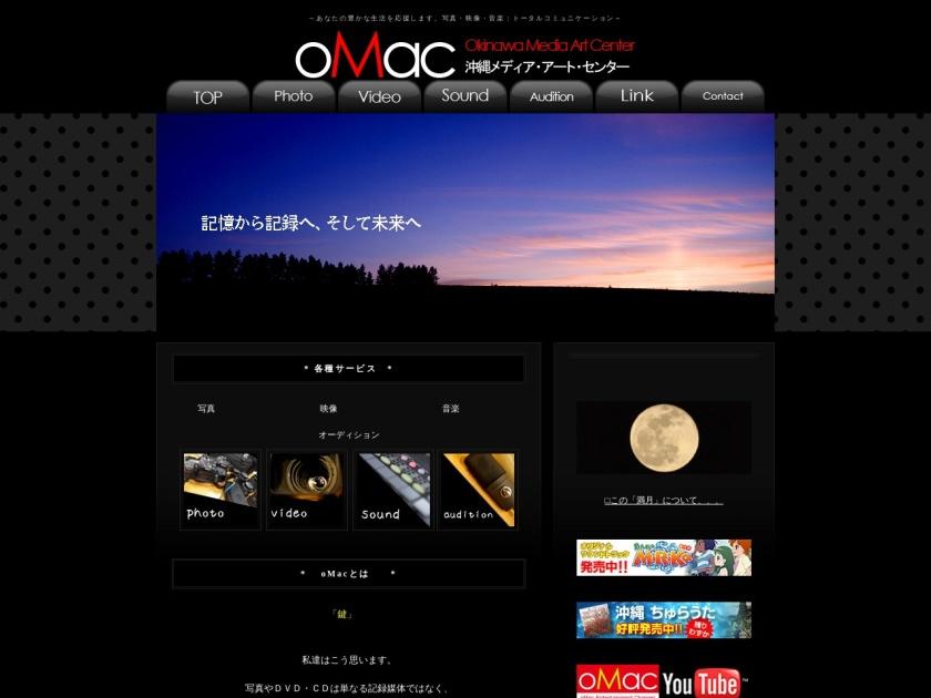 沖縄メディア・アート・センター oMac