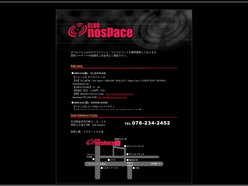 CLUB nospace