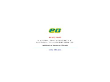 SHINCHIKA website