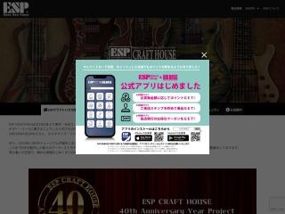 ESP渋谷クラフトハウス