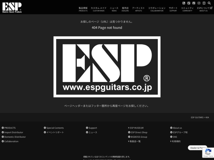 ESP御茶ノ水ギターワークショップ