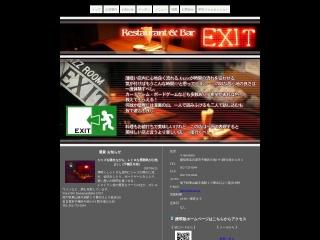 名古屋EXIT