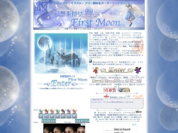 幻想素材サイトFirst Moon