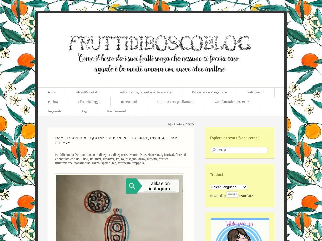 fruttidiboscoblog