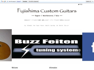 FUJISHIMA CUSTOM GUITAR