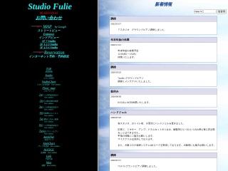 Studio Fulie