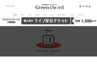 糸島Green Chord