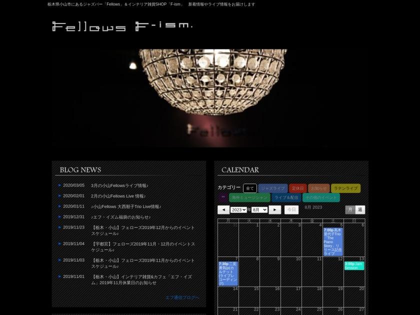 栃木Fellows