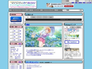 (GC)GAMEHA.COM -ゲーム派.com-