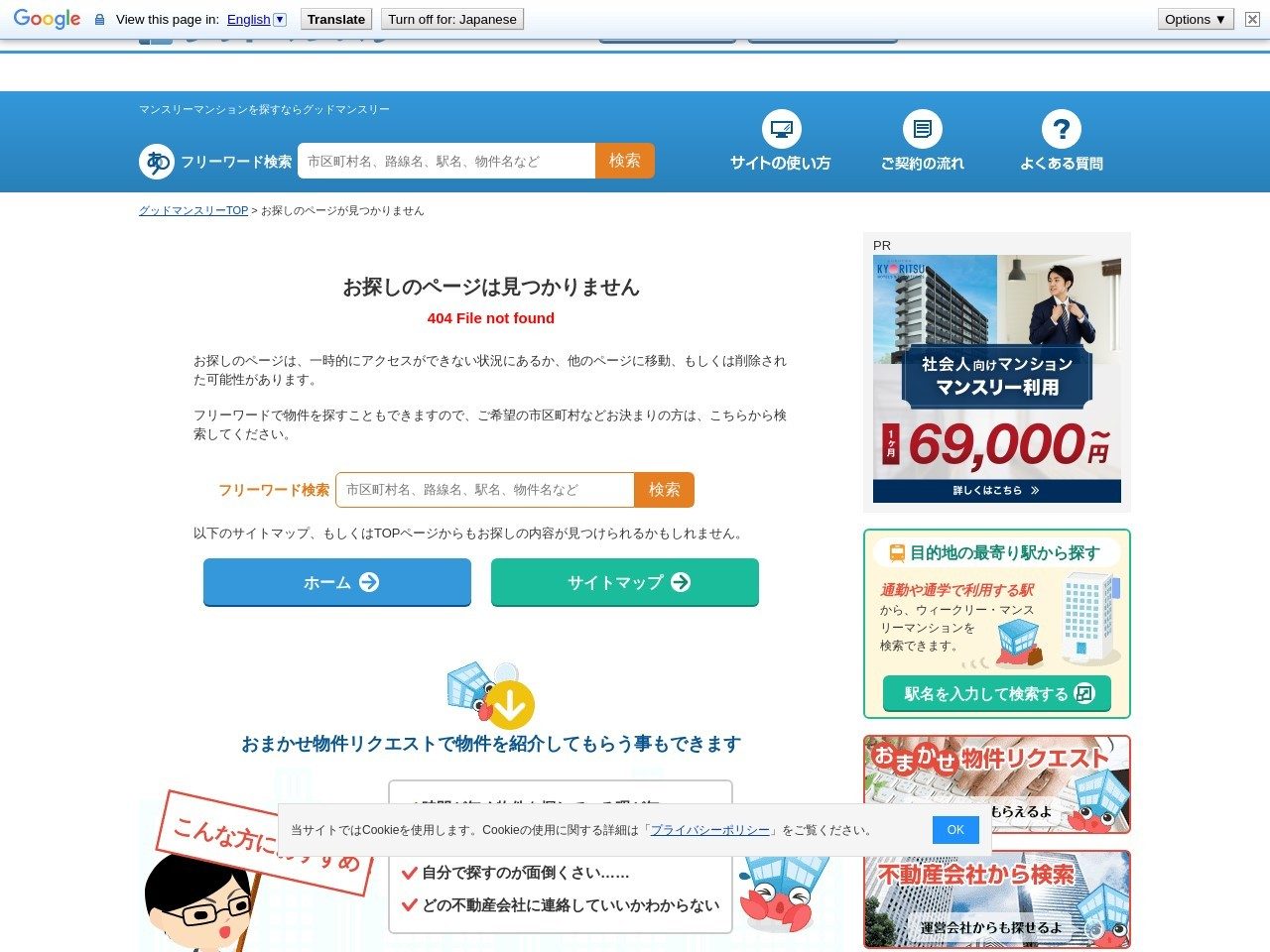 東京駅(東京都)のマンスリーマンション物件一覧