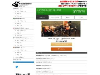 ガードアイランドスタジオ明大前店