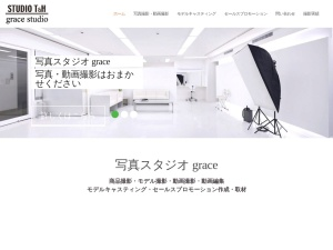 広告写真スタジオ