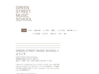 GREEN STREET MUSIC SCHOOL|館林・羽生・太田・足利ギター教室