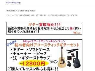 Guitar Shop Maya