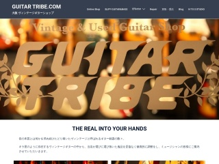 GUITAR TRIBE