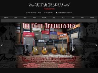 ギタートレーダーズ