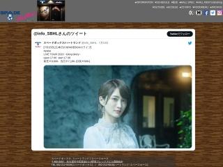 名古屋HeartLand STUDIO