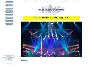 ヒロ・ミュージック・カンパニー