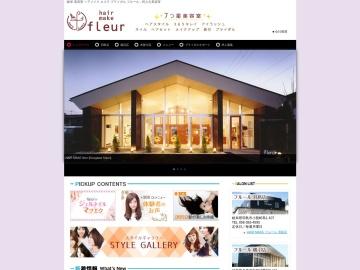 岐阜県の美容院 - 村上久美容室