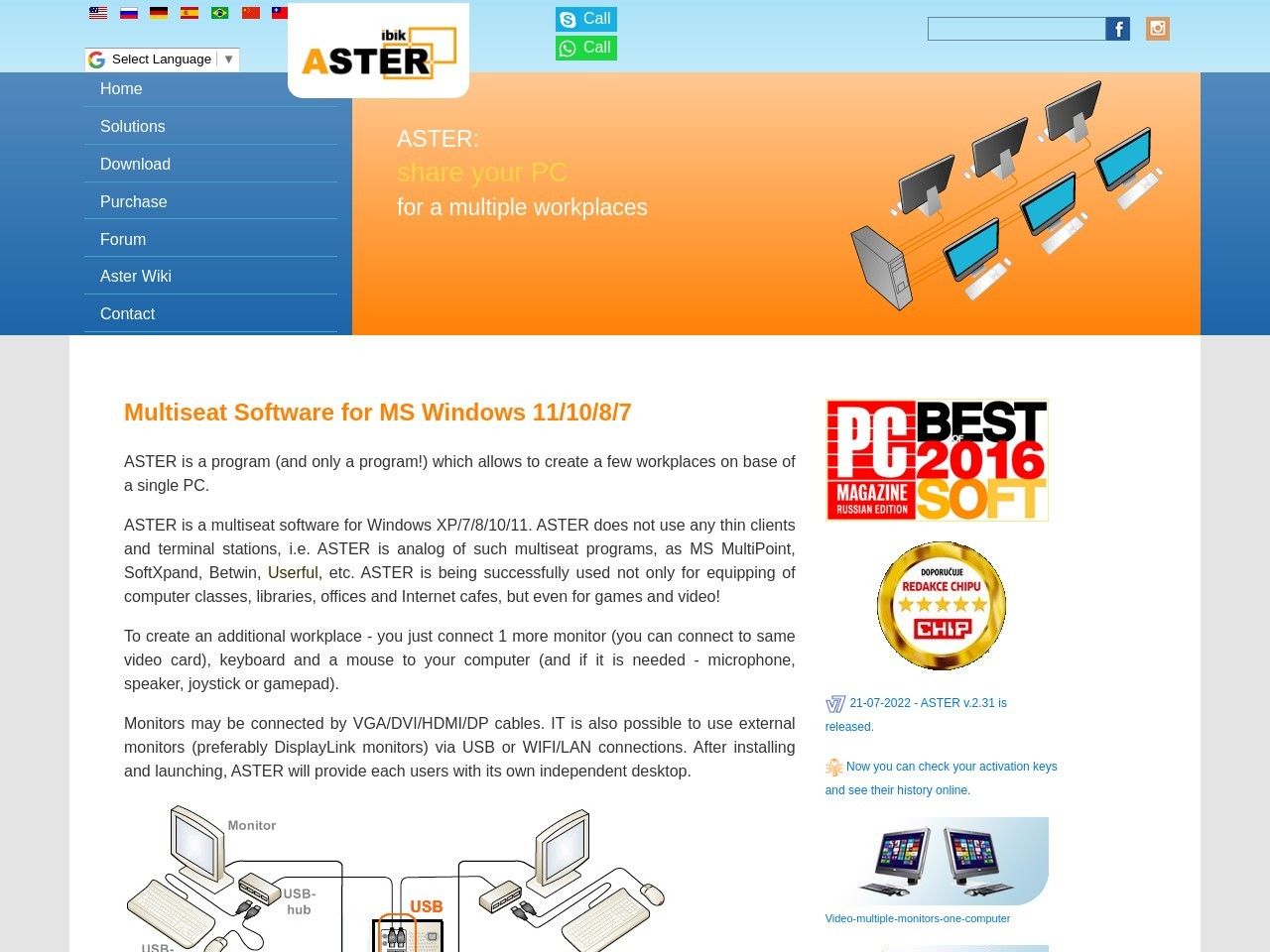 Aster Software